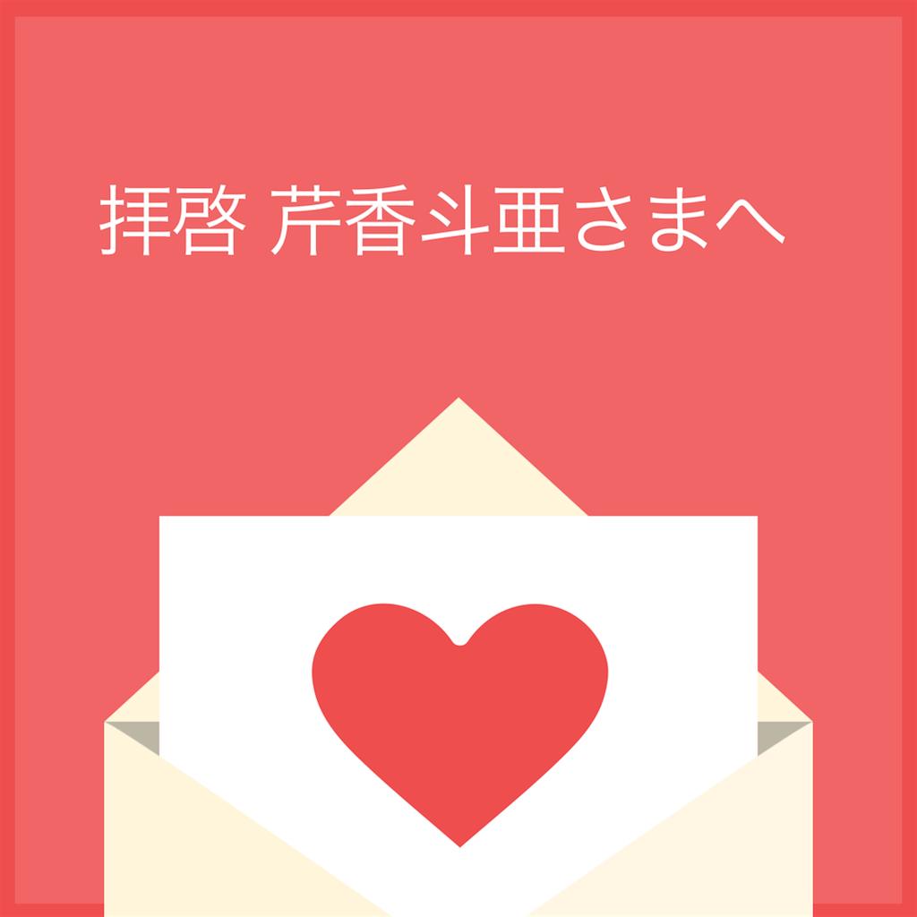 f:id:maoyamaguchi6:20180416210137p:image