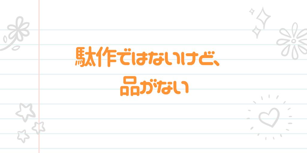 f:id:maoyamaguchi6:20180418190319p:image