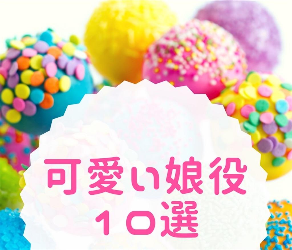 f:id:maoyamaguchi6:20180423121019j:image