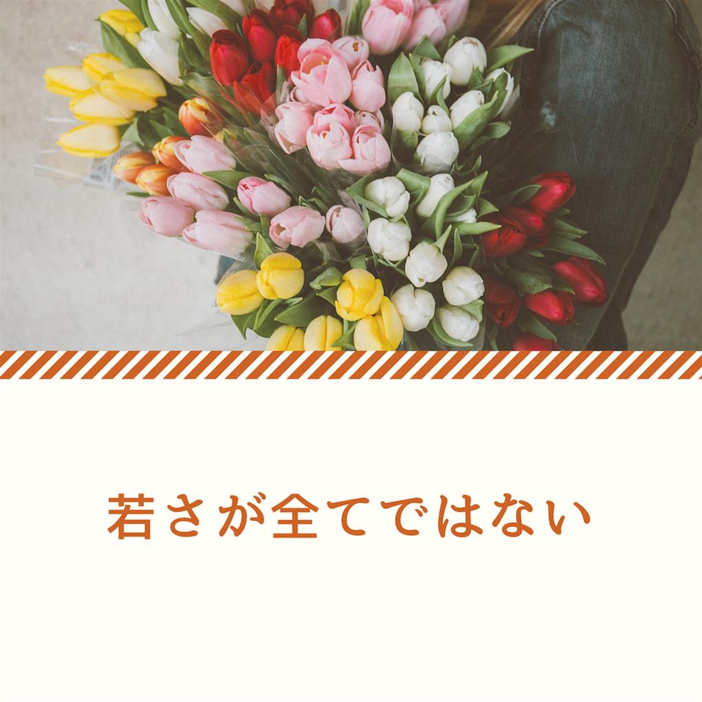 f:id:maoyamaguchi6:20180506175112p:image