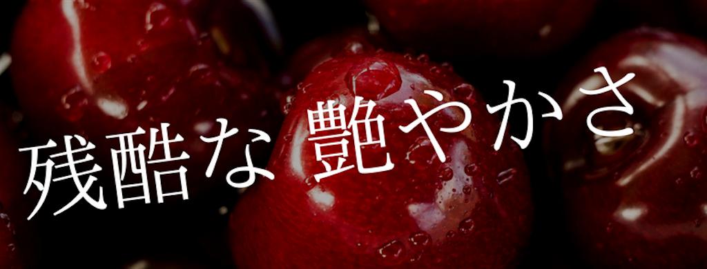 f:id:maoyamaguchi6:20180514202947p:image