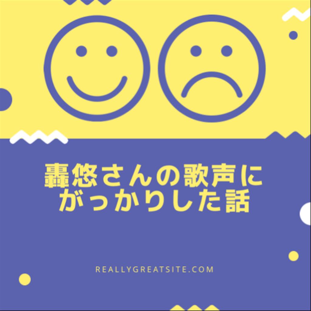 f:id:maoyamaguchi6:20180605202258p:image