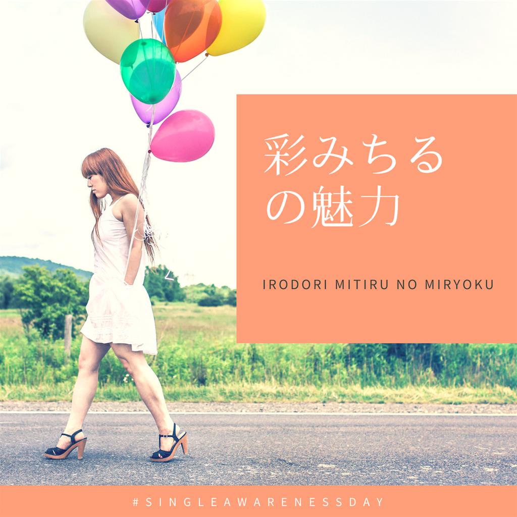 f:id:maoyamaguchi6:20180608213735p:image