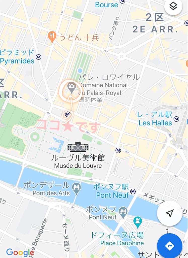 f:id:mapetitepiece:20200616045240j:image