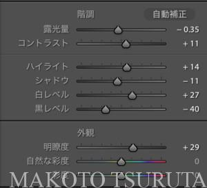 lightroom5設定
