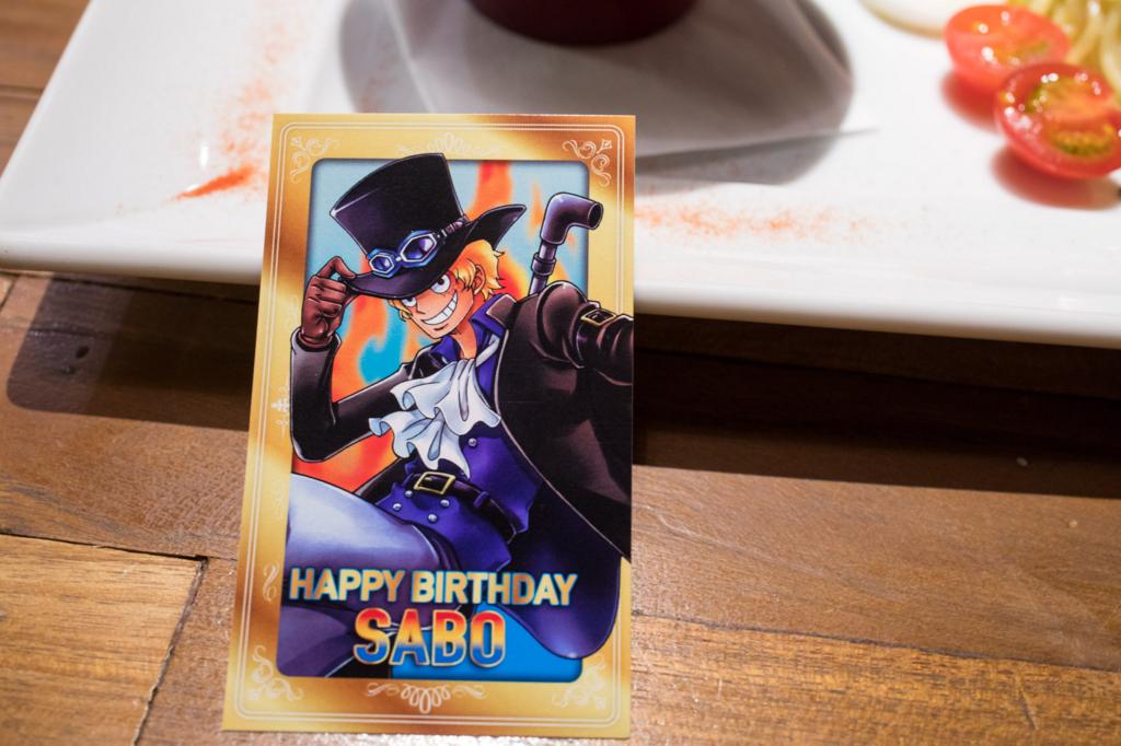 3月限定サボのバースデイ記念 つけ麺プレート「火炎 竜王 -燃える竜爪麺-」