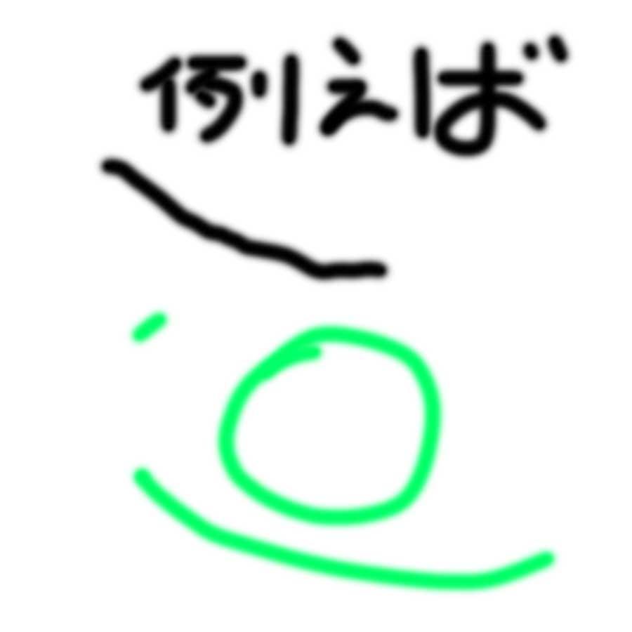 f:id:maphoto:20171129073815j:plain