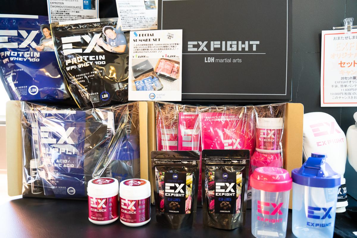 EX FIGHT プロテイン 購入