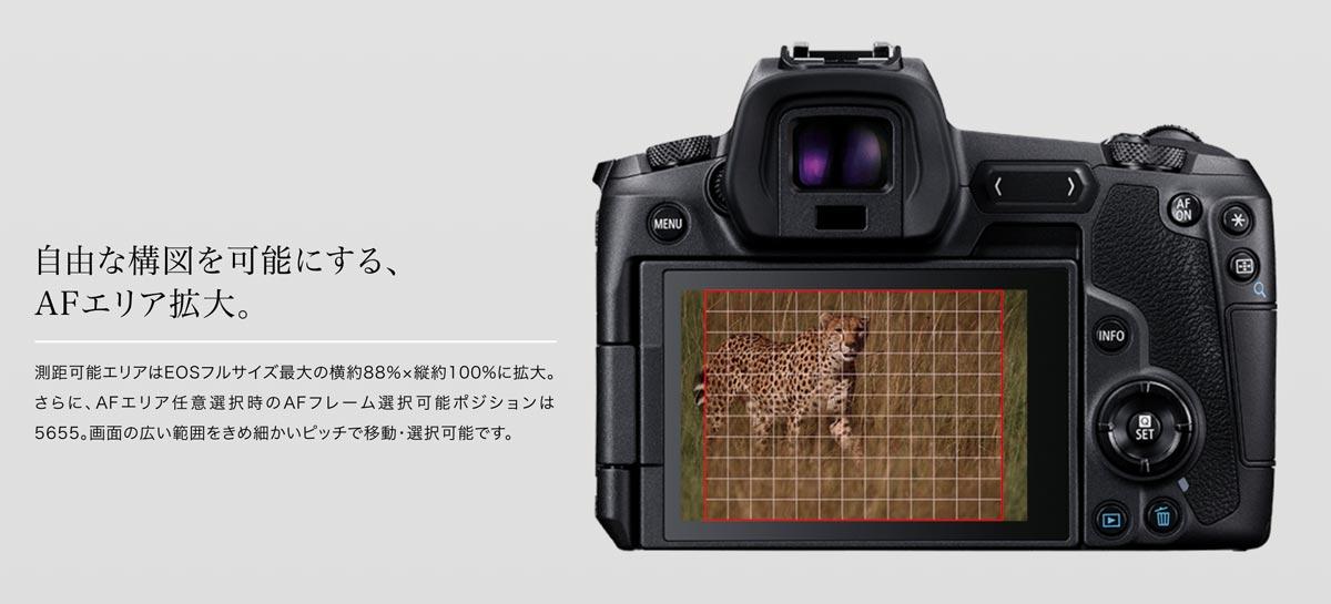 f:id:maphoto:20180906133417j:plain