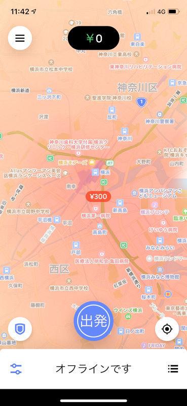 f:id:maphoto:20210427123704j:plain