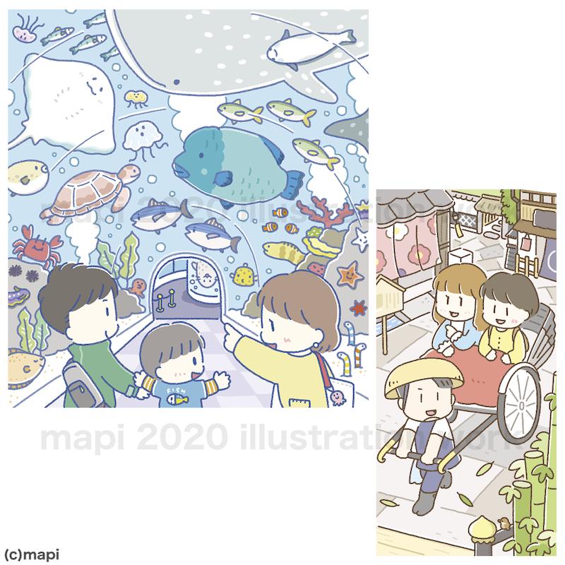 f:id:mapi_am:20210107165820p:plain