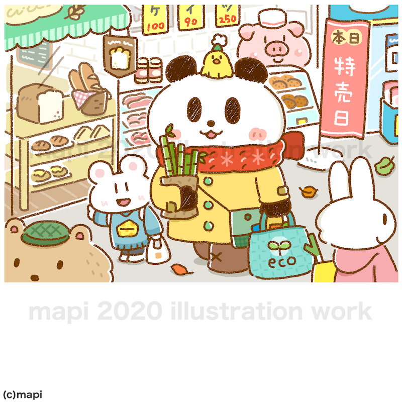 f:id:mapi_am:20210107165844p:plain