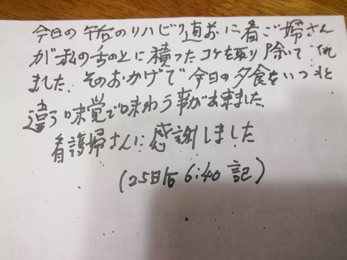 f:id:maple-enkyorikaigo:20190427063543j:plain