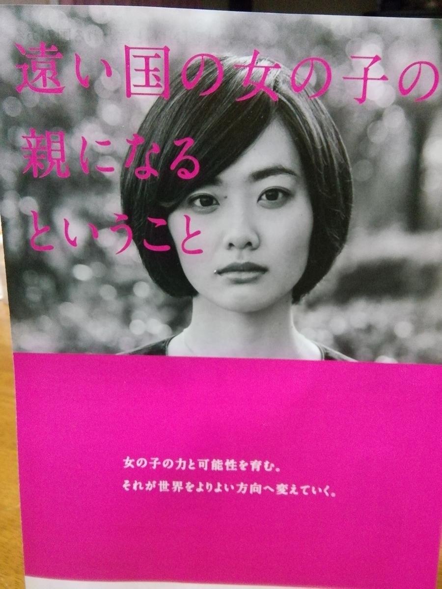 f:id:maple-enkyorikaigo:20190623200612j:plain