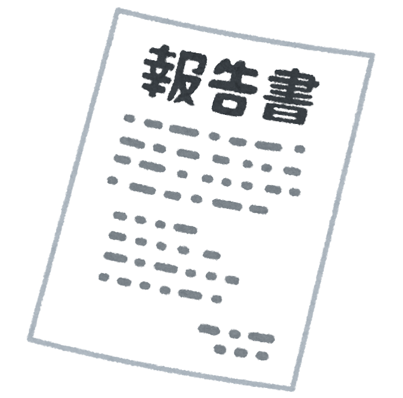 f:id:maple-enkyorikaigo:20200619202003p:plain