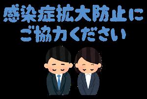 f:id:maple-enkyorikaigo:20200802183559p:plain