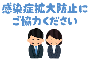 f:id:maple-enkyorikaigo:20200826211524p:plain