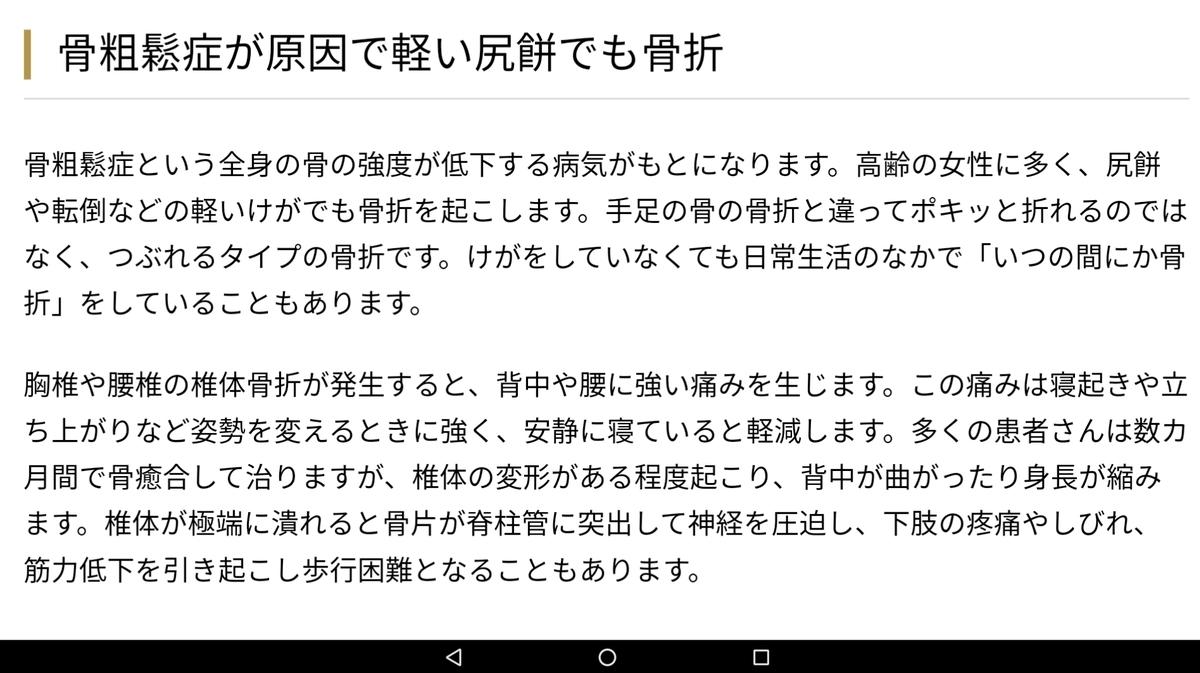 f:id:maple-enkyorikaigo:20200917194701j:plain