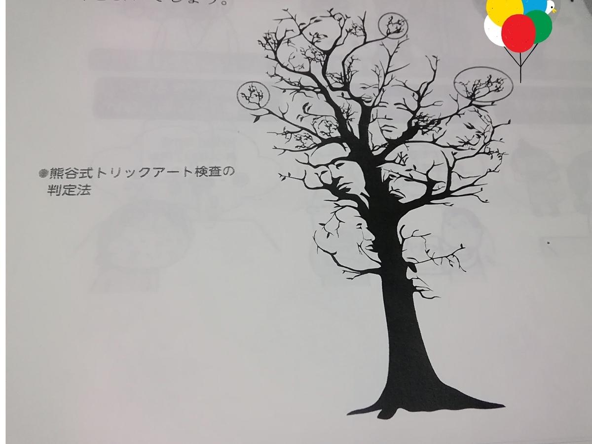 f:id:maple-enkyorikaigo:20200923213709j:plain