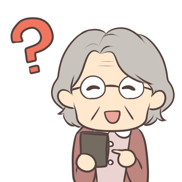 f:id:maple-enkyorikaigo:20201018210659p:plain