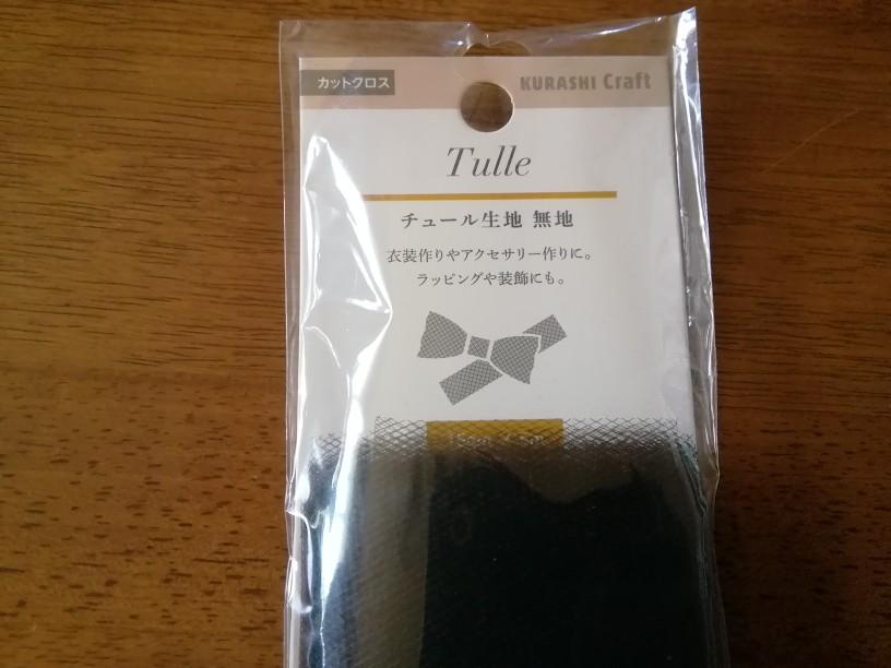 f:id:maple-enkyorikaigo:20210508141401j:plain