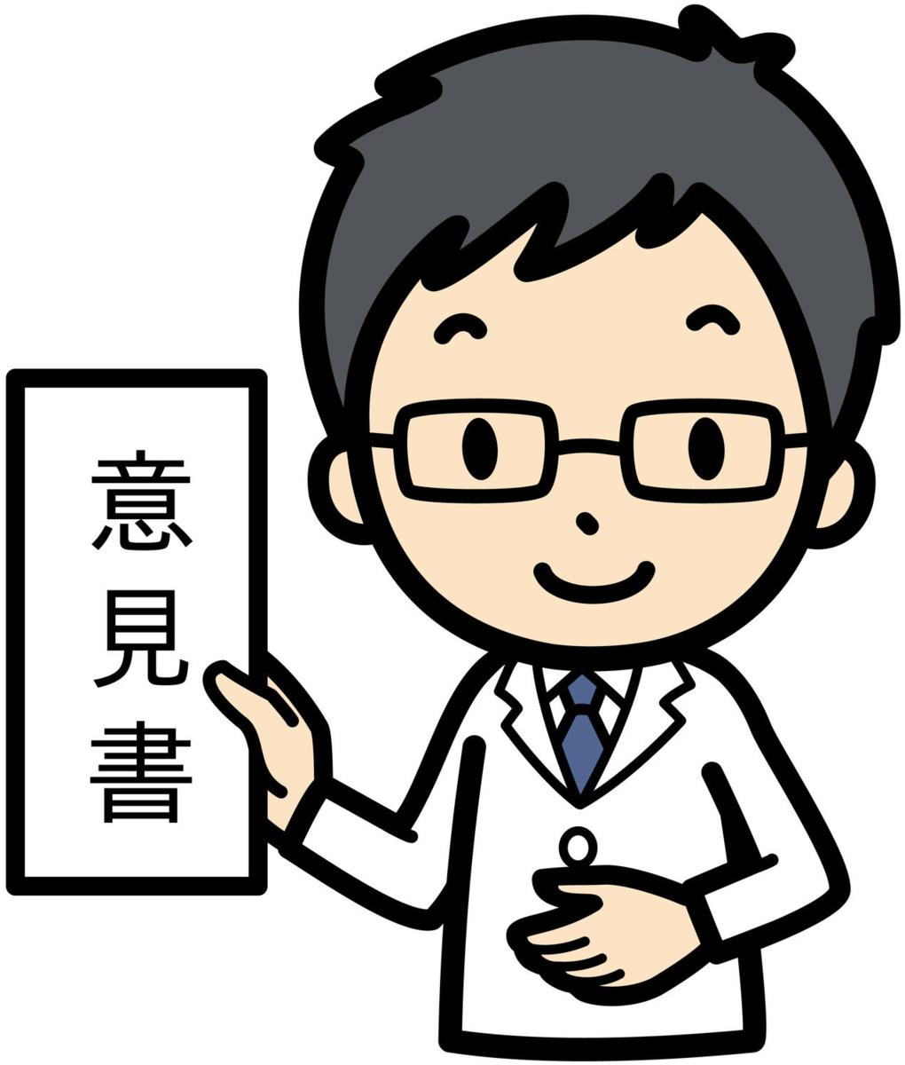 f:id:maple-enkyorikaigo:20210513211211p:plain