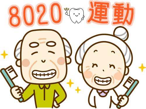f:id:maple-enkyorikaigo:20210619214837p:plain