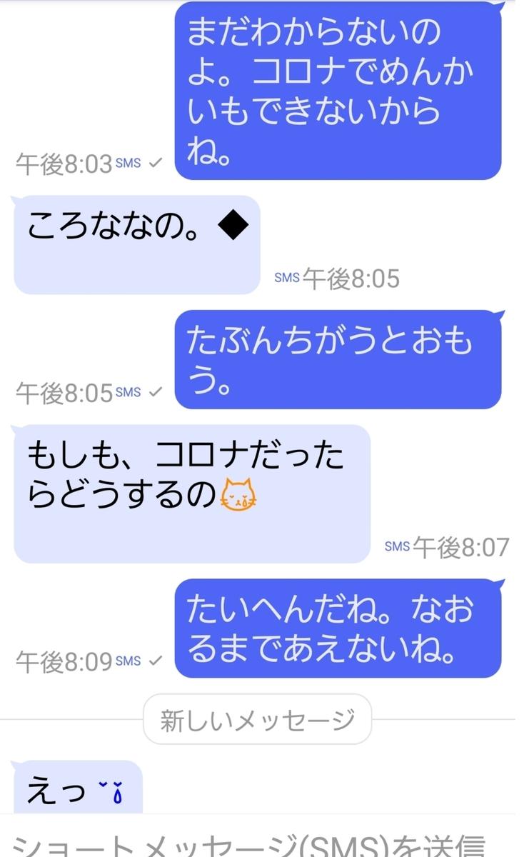 f:id:maple-enkyorikaigo:20210801210106j:plain
