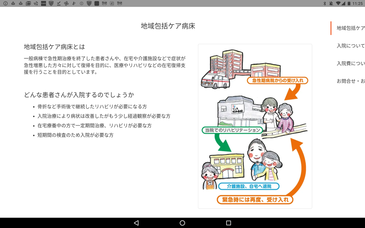 f:id:maple-enkyorikaigo:20210817142932p:plain