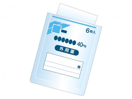 f:id:maple-enkyorikaigo:20210923213036j:plain