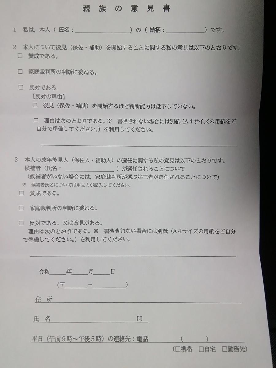 f:id:maple-enkyorikaigo:20211008212759j:plain