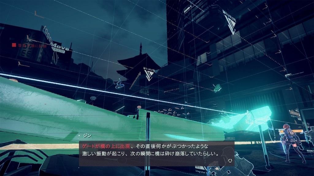 f:id:maple_gamediary:20190909081748j:image