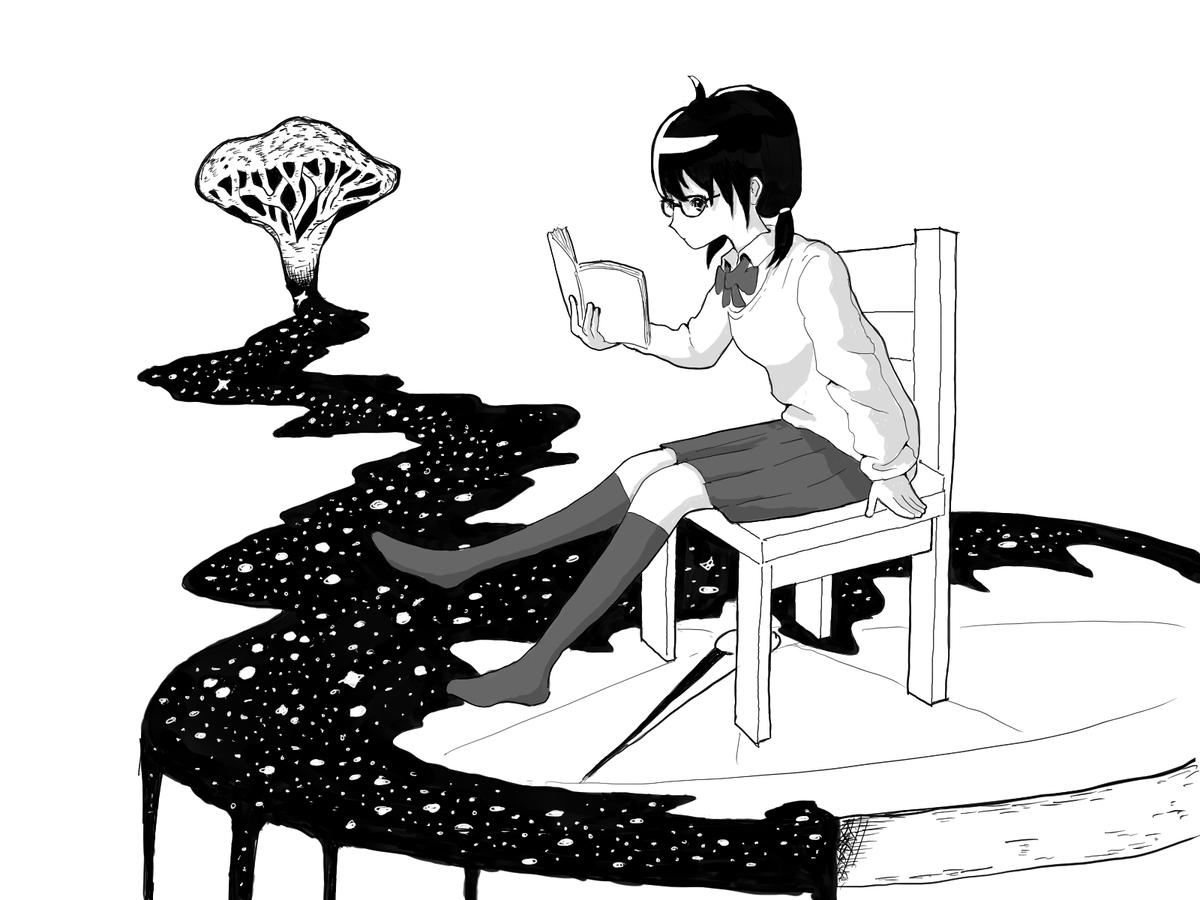 モノクロ イラスト 描き 方