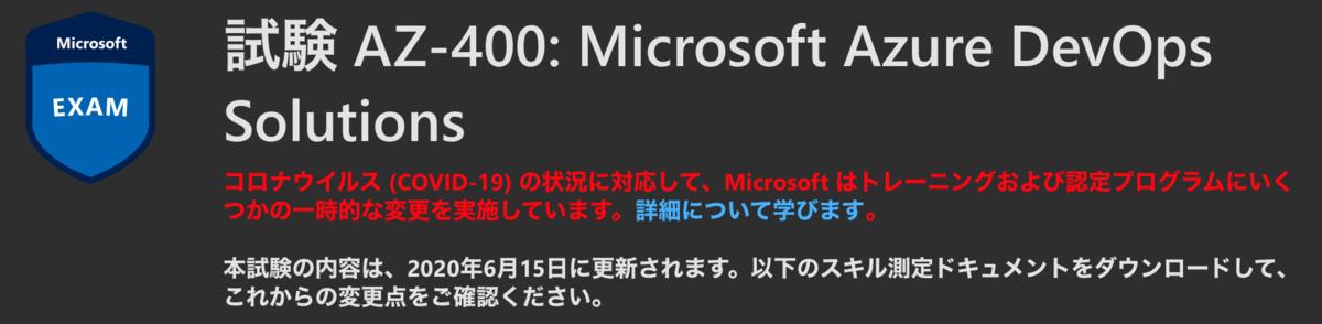 f:id:mappie-kochi:20200611002053p:plain
