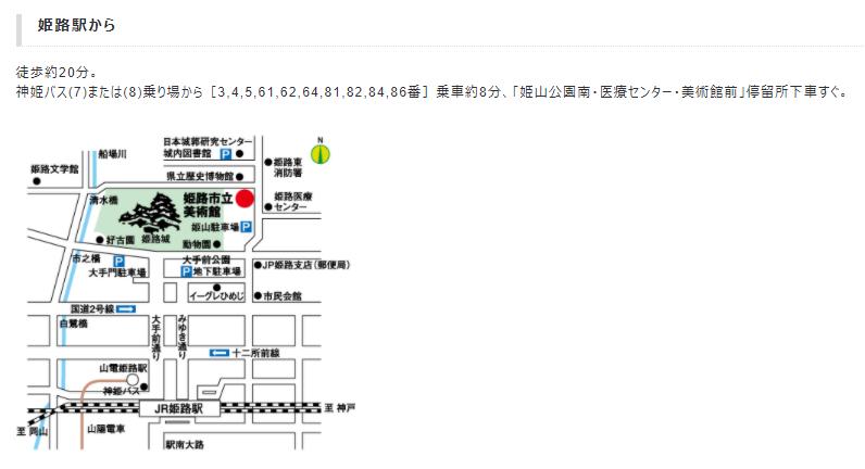 f:id:mapu888:20200823215230p:plain