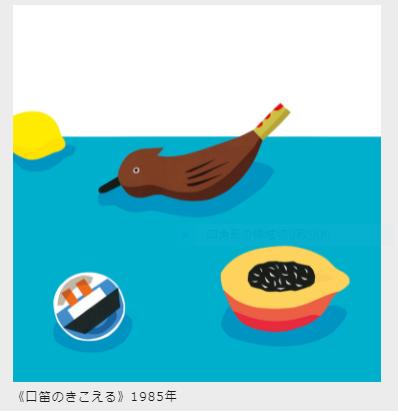 f:id:mapu888:20210831225204p:plain