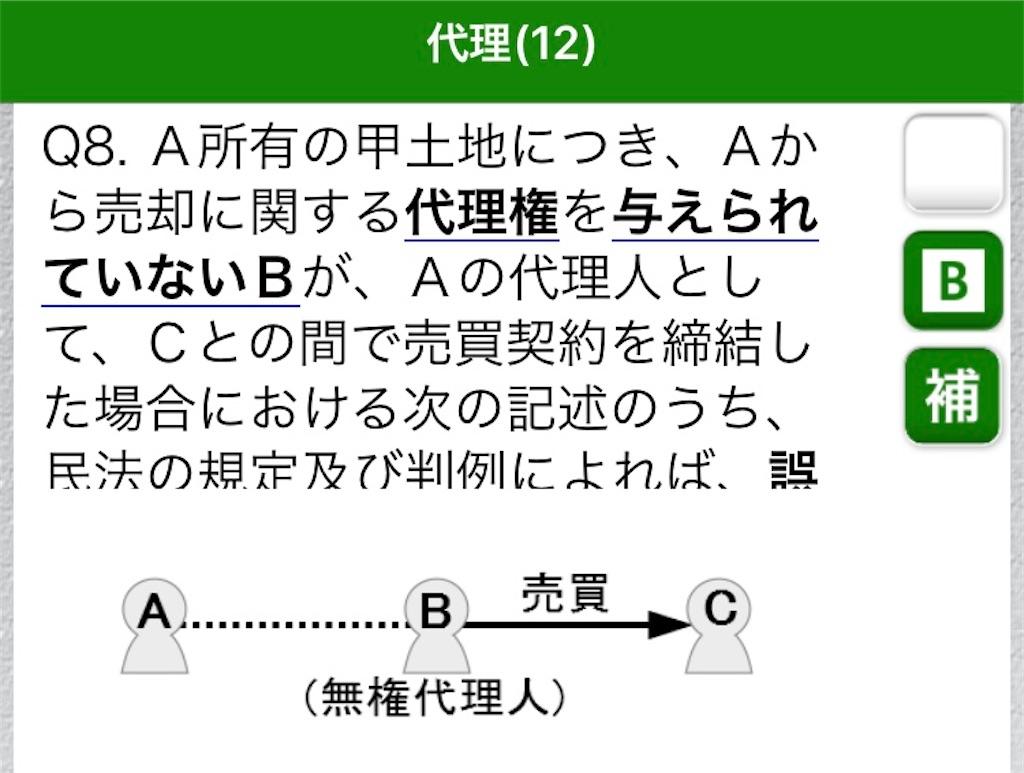 f:id:mapux:20200917115414j:image
