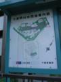 千里桃山台団地1