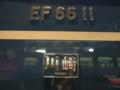 鉄道博物館52