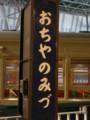 鉄道博物館58