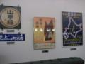 鉄道博物館80