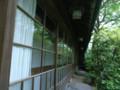 京都旅行13
