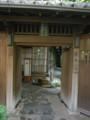 京都旅行14