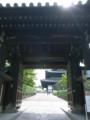 京都旅行42