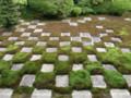 京都旅行43
