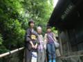 京都旅行135