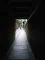 京都旅行139