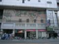 京都旅行151