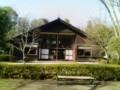 前川國男邸4