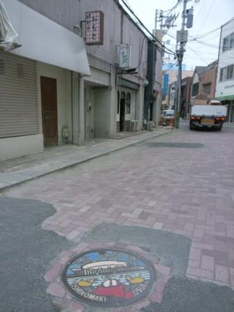 f:id:mar303:20110729161115j:image
